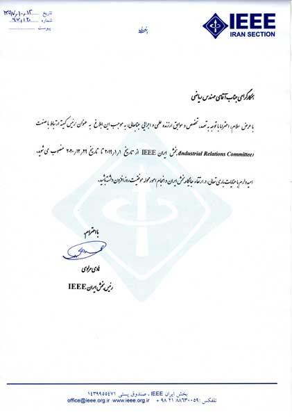 05 1 Election of the Chairman of Relation with Industry Committee of IEEE Iran Section
