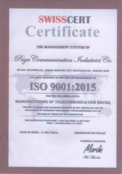 11 1 ISO 9001 Quality Management System Certificate