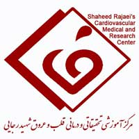 Shahid Rajaee Cardiovascular Research Training Center